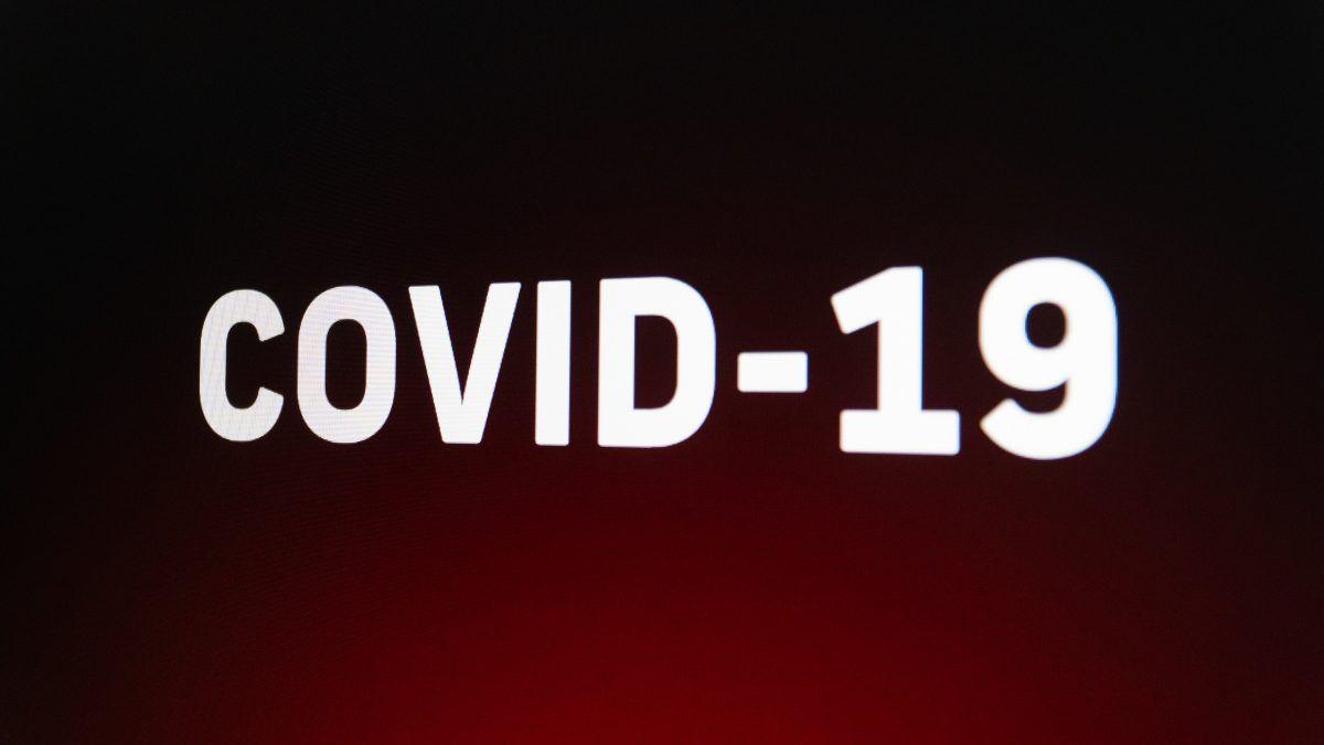 COVID-19 e a atual situação no Brasil